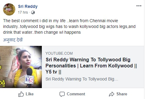 Sri Reddy: Tollywood big wigs has to wash Kollywood big actors legs and drink that water