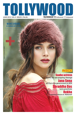 Tollywood English Magazine June Cover 2018