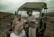 Aatagadharaa Siva Overseas by BlueSky