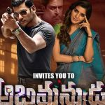 Abhimanyudu closing Collections