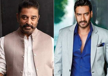 Ajay Devgn & Kamal Haasan, the rumour is back again