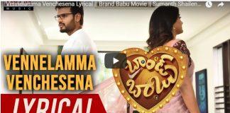 Brand Babu Movie Vennelamma Venchesena Lyrical Video Song