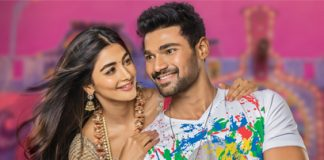 EROS International takes over Saakshyam