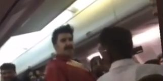 Jr NTR remake dance party on plane