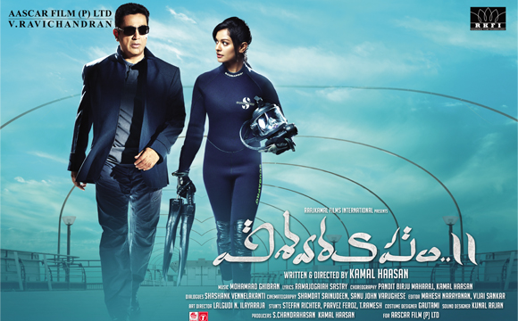 Kamal Haasan's 'Vishwaroopam-2' On August 10th