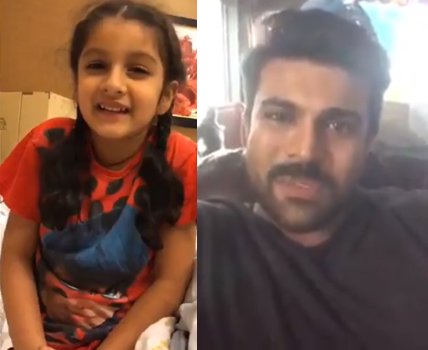 Mahesh Babu daughter Sitara thanks Ram Charan and Upasana