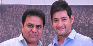 Mahesh Babu to respond to KTR challenge in style