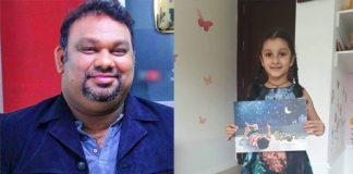 Mahesh Kathi shares Mahesh Babu's daughter Sitara pic