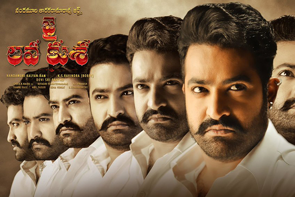NTR Jai Lava Kusa going to South Korea