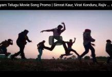 Parichayam Telugu Movie Song Promo