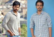 Release Date locked for Varun Tej and Sankalp Reddy's Film