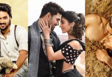 Saakshyam Vs Happy Wedding Vs RX 100 Collections