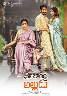 Sailaja Reddy Alludu starring Naga Chaitanya, Ramya Krishna and Anu Emmanuel, is being helmed by Maruthi Dasari. Today the makers have released the first Look poster of Sailaja Reddy Alludu!