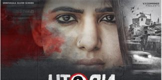 Samantha 'U Turn' First Look