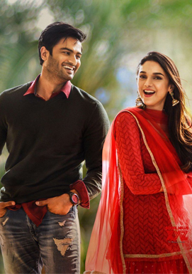 Sammohanam Closing Collections