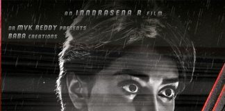 Shriya's cult look from Veera Bhoga Vasantha Rayalu