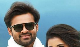 Tej I Love You 1st Weekend Collections