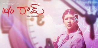 Wife of Ram (W/O Ram) Movie Review