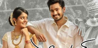 Lover Movie Review
