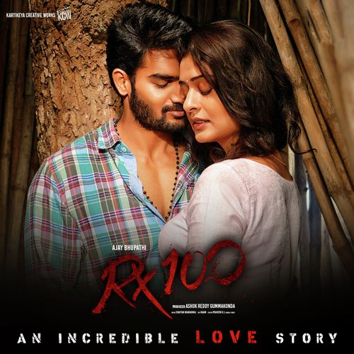 RX 100 2 Days Collections : Excellent