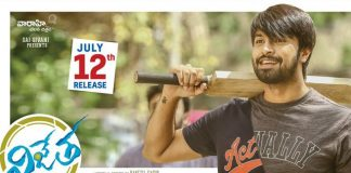 Vijetha Review