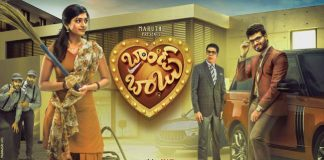 Brand Babu Review