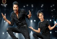 C Kalyan acquires Prabhudeva's 'Lakshmi' rights