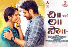 Chi La Sow 1st Day Collections