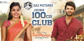 Geetha Govindam 12 Days Collections: Joins Rs 100 Cr mark