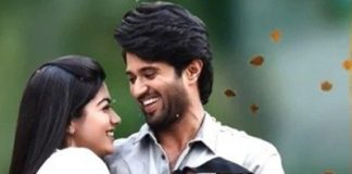 Geetha Govindam 1st Week Collections