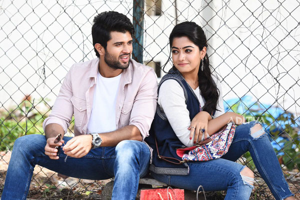 Geetha Govindam 9 days Collections