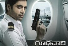 Goodachari Distributor: Share the Box Office collections of Evaru????