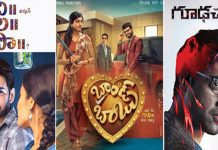 Goodachari, Chi La Sow and Brand Babu Box Office Collections