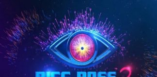 I might sleep besides a girl in Bigg Boss 2 Telugu house