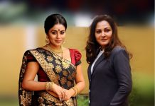 Jayaprada As Porna's Daughter