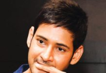 Mahesh Babu Review on Paper Boy