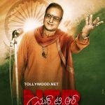 Nandamuri Balakrishna as NTR First Look Poster