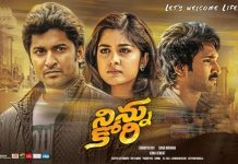 Nani Ninnu Kori going Kollywood