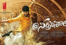 Nartanasala Review