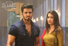 Nikhil's MUDRA Release on November 8th