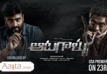 Aatagallu Overseas By Aashrita Media