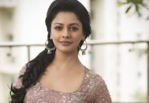 Pooja Kumar New Photos
