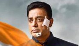 Rs 110 Cr business for Vishwaroopam 2