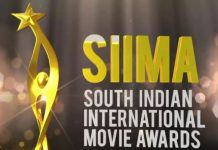 SIIMA Awards 2018 - List of nominations