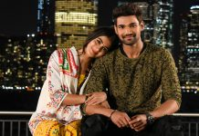 Saakshyam Closing Collections