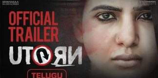 Samantha U Turn trailer talk