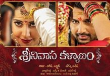 Srinivasa Kalyanam 1st Day Collections