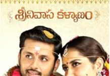 Srinivasa Kalyanam Collections: Beats Lie