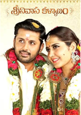 Srinivasa Kalyanam Collections Beats Lie