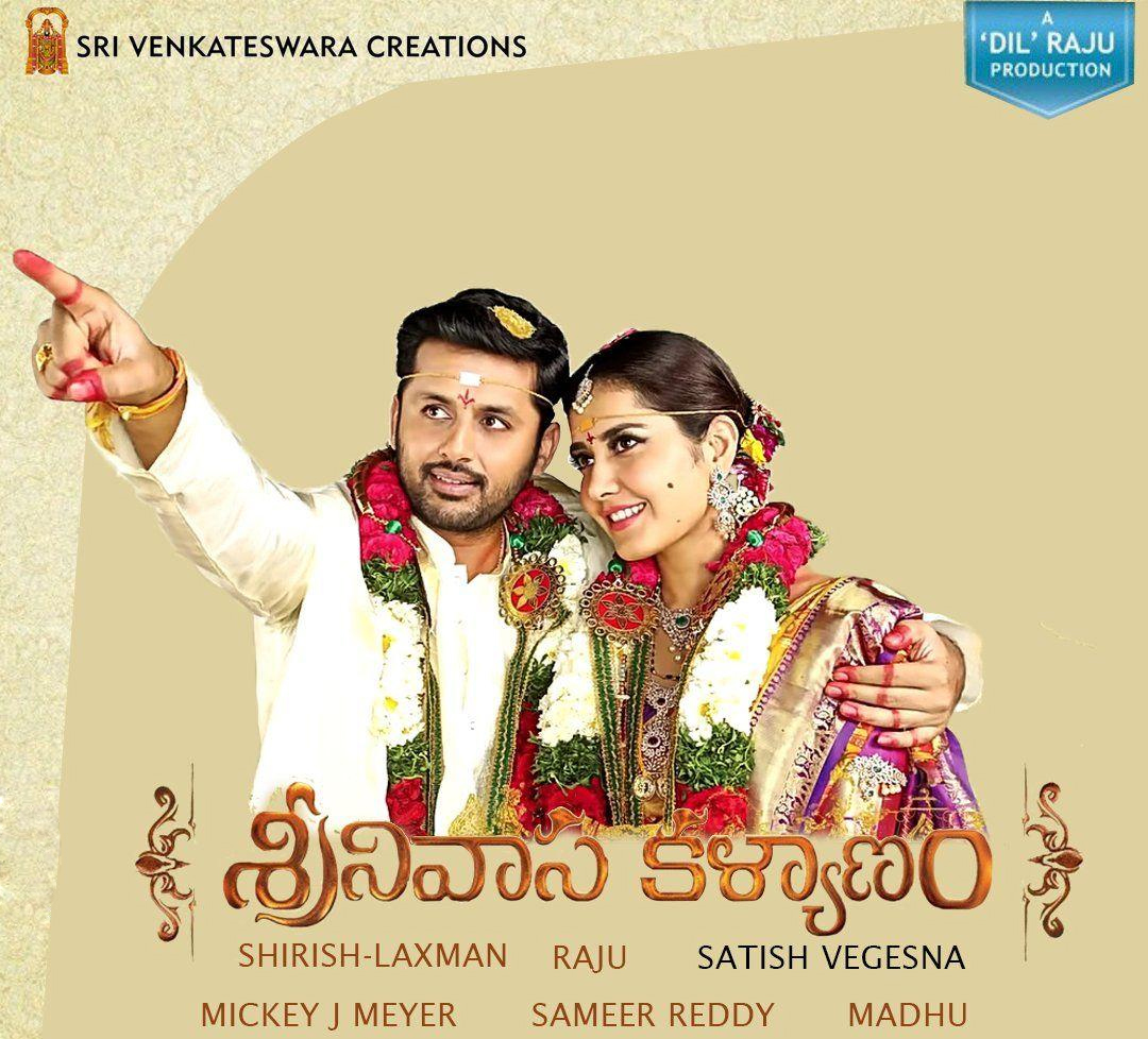 Srinivasa Kalyanam Movie Review Rating Tollywood